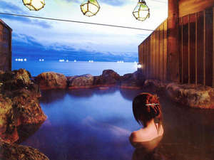 Japan Journal: How to Bathe in an Onsen (Hot Springs Bath)